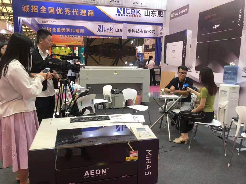 [Top]Aeon Laser's CEO accepted the media interview at SIGN CHINA 2019