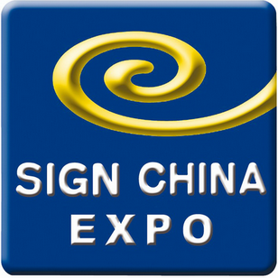 【NEW】2019 SIGN CHINA will be held in SNIEC Shanghai, China on 18-20 Sept